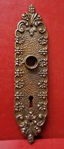 BEAUTIFUL ANTIQUE1890's DOOR KNOB BACK PLATE 9""