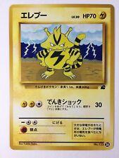 Japanese Pokemon Card - Old Pocket monsters Bulbasaur deck promo - ELECTABUZZ
