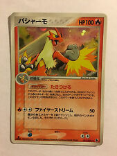 Pokemon Card / Carte Blaziken Rare Holo 011/055 1ED