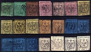 ITALIAN STATES: MODENA 1852-7 USED SELECTION, SECOND QUALITY, 21 STAMPS