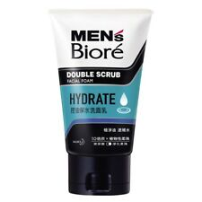 MEN'S Biore 10X Charcoal Double Scrub Hydrate Facial Foam (100g)