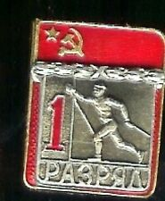 SKIING old pin Badge SOVIET Union  Russia SKI SKIER Hammer Sickle