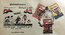 Iraq Stamps-FDCs-1965-Army Day- Complete Set of 3 Stamps-soldier-rifles-Flags