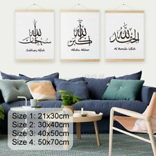 4 Size Modern Muslim Print Painting Hanging Pictures Decor Home Wall Ar