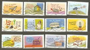 France: full set - 12 used stamps, Act on Climate Change, 2014, Mi#5804-5815