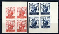 Bloque cuatro sellos sin dentar Ayuntamiento Barcelona 1943 nº 49-50 ref.02
