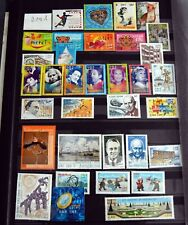 """LOT TIMBRES """"FRANCE"""" NEUF EXTRA - 1997 à 2005"""