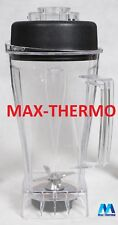 NEW  Vitamix 64oz Container 756, 1191, 1192 Vitamix 15856
