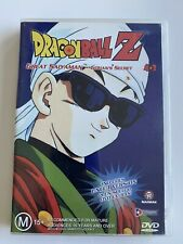 DRAGONBALL Z •GREAT SAIYAMAN• GOHAN'S SECRET DVD 4.3 ENGLISH DUBBED PAL2 VERSION