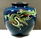 Japanese Cloisonne Vase in Box    MEIJI - SIGNED