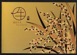 Hongkong 2021 Chinesisches Neujahr Jahr des Ochsen Präsentationmappe **