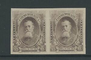 MEXICO, MINT, #575a, SMALL HR, IMPERF PAIR, CLEAN, SOUND & CENTERED