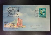 Singapore 1963 Cultural Festival First Day Cover - Z1497