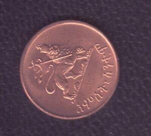 ETHIOPIA 5 CENTS 1936
