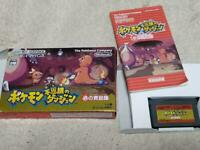 Pokemon Mysterious Dungeon Red Rescue Team / Nintendo GameBoy Advance GBA Japan