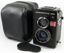 ❤ LUBITEL-166 ☭USSR Olympic LOMO Twin Lens Reflex TLR Camera Medium 6x6 format‼