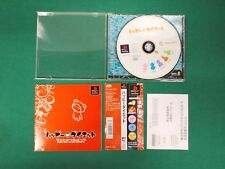 PlayStation -- HAPPY DIET the Diet Simulator -- PS1. JAPAN GAME. 33289