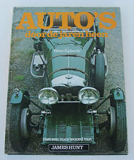 Auto's door de jaren heen, James Hunt, Peter Roberts