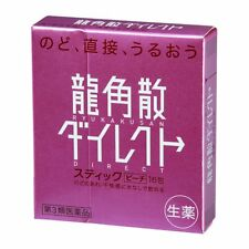Ryukakusan Direct Stick for Sore Throat/Coughing Peach 16Packs Made in Japan