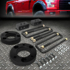 """FOR 2004-2017 FORD F150 4WD BLACK 2""""F SPACERS+2""""R BLOCKS RAISE LEVELING LIFT KIT"""