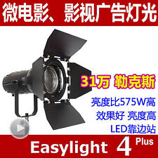 Easylight 4 Plus Portable Next Generation HMI Light (400W HMI = 3000W Tungsten)