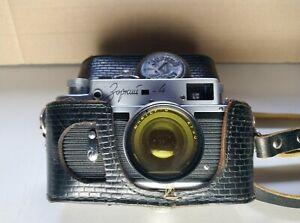 Zorki 4 – Зоркий 4  film camera with lens №68653614
