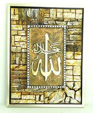 Islamic Muslim resin and wood  frame / Allah / Home decorative
