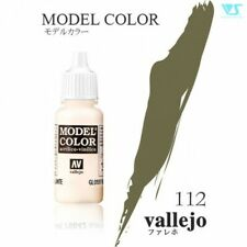 VOLKS Vallejo 70881 112:MODEL COLOR 17ml YELLOW GREEN Hobby Figure Doll Paint