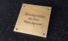 MESSINGSCHILD Türschild - quadratisch 90x90mm - mit Wunschgravur
