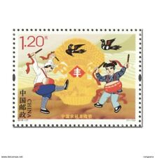 China 2018-27 Harvest festival of Chinese Peasants STAMP 1V