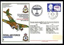 Aviation French & Colonies Cover Stamps