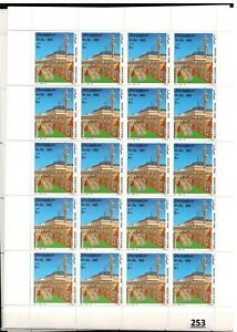 # SOMALIA - MNH - 10 SHEETS - 200 STAMPS - 1997 - ARCHITECTURE - WHOLESALE