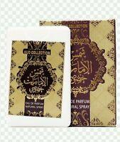Shams Al Emarat Khususi By Ard Al Zaafaran Spray Oud Collection Pocket Size 20ml