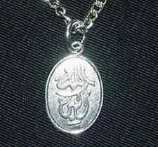 LA ILAHA ILLALLAH MUHAMMAD-UR-RASUL ALLAH charm silver