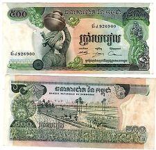 REGNO DELLA CAMBOGIA Banconota 500 RIEL ND (1973) P16 DONNA BUONE CONDIZIONI