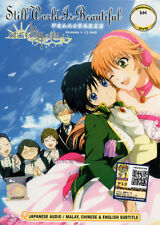 Still world is Beautiful [Soredemo Sekai wa Utsukushii] DVD Complete 1-12 Anime