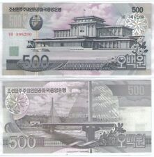 Korea  500 won Banknote UNC 2007