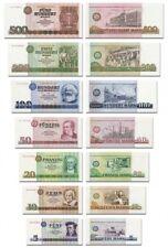 DDR Geldscheine, einzeln von je 5 bis 500 DDR Mark, TOP Reproduktion