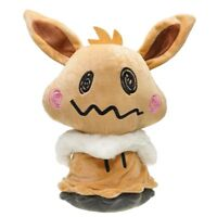 Pokemon Center Sun and Moon Mimikyu Cosplay Eevee 9 inch Plush Doll Stuffed Toy