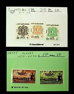 EGYPT AIRMAIL PLANES EAGLE OFFICIAL 5v MH STAMPS 19.65