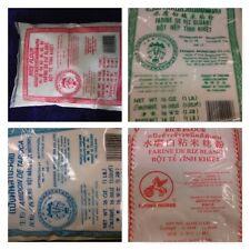 4 BAGS: U Chose - 4 types.  RICE FLOUR 16oz, 1 lb  Farine De Riz  tapioca starch