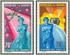 Timbres Cosmos Dahomey PA71/2 * lot 12009
