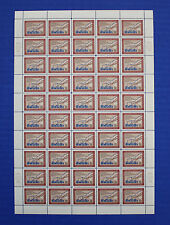 United Nations (NY 186) 1968 UN Industrial Development Organization sheet (MNH)