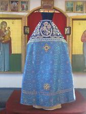 Priest Vestments Embroidered Blue Russian style TO ORDER!