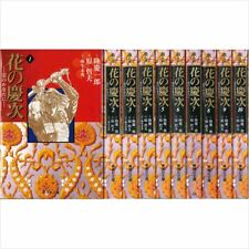 HANA NO KEIJI-Kumo no kanatani- Pocket edition Vol.1-10 Comics Complete Set F/S