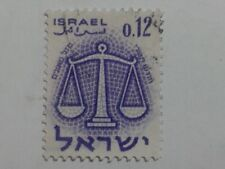 ISRAEL STAMPS - 0.12