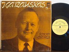 JURGIS GIAZAUSKAS Lithuanian Vocal Folk RARE MELODIYA LP Import KOUDIS-GIRIJOTAS