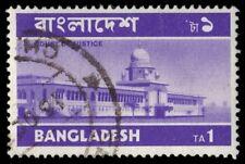 "BANGLADESH 52 (SG32) - Court of Justice ""1973 Printing"" (pa50247)"
