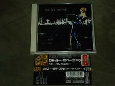 Roxy Music ‎For Your Pleasure Japan CD Brian Eno