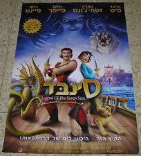 SINBAD ~ LEGEND OF THE SEVEN SEAS Rare Israel Israeli Orig Movie Poster 2003